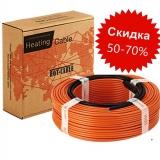 Греющий кабель HOT-CABLE . Полная распродажа со скидкой 50-70%