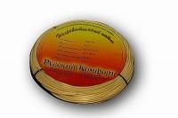 Теплый пол на 7-9 кв.м. Нагревательный кабель ЭКН-1050