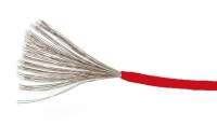 Нагревательный карбоновый кабель в силиконовой изоляции 8м