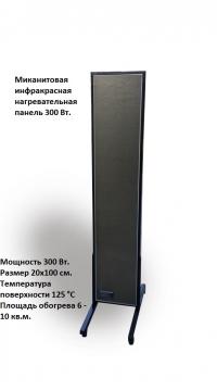 Миканитовая инфракрасная нагревательная панель на ножках Infraterm 300 Вт.
