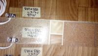 Коврик герметичный из линолеума с регулятором  58x93