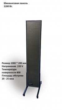 Миканитовая панель на ножках  Infraterm 1200 Вт.