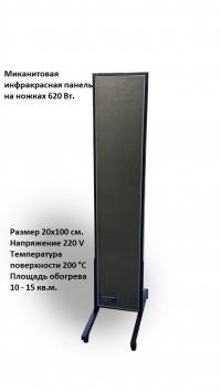 Миканитовая инфракрасная панель на ножках Infraterm 620 Вт.