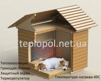 2-1 Отопление, подогрев будок и вольеров для собак 50х50см
