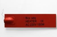 Нагревательный элемент силиконовый высокотемпературный АдГПНС