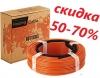 Греющий кабель HOT-CABLE -55