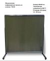 Миканитовая инфракрасная панель обогреватель на ножках  Infraterm 990 Вт.