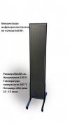 Миканитовая инфракрасная панель на ножках Infraterm 600 Вт.