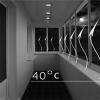Инфракрасные тепловые завесы для окон и балконов.